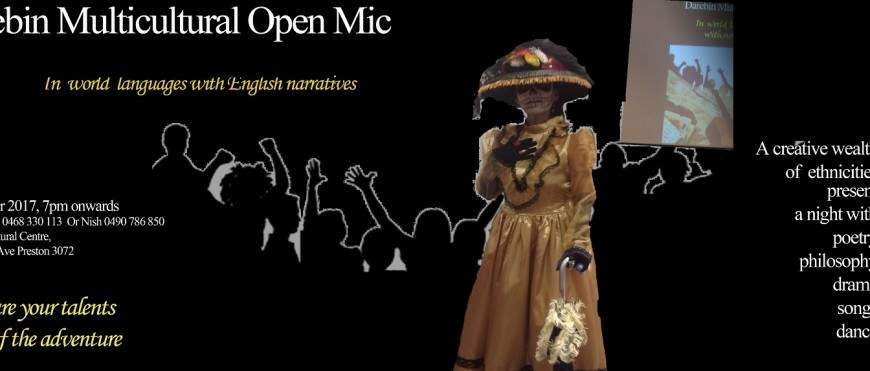 Open Mic Darrebin Sep 2017